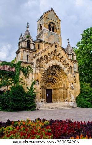 Detail of catholic chapel inside complex of vajdahunyad castle inside vartosliget orchard in center of budapest. - stock photo