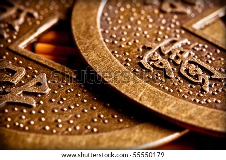 detail of chinese lucky coins - stock photo