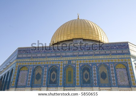 Detail of Dome of the Rock - stock photo