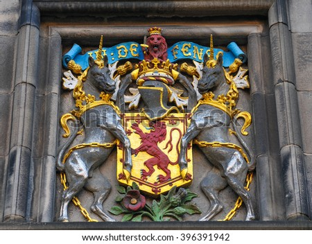 Detail of Edinburgh coat of arms, Scotland (UK) - stock photo