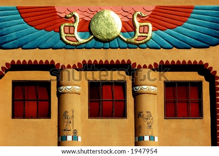 detail of egyptian theater in delta colorado - stock photo