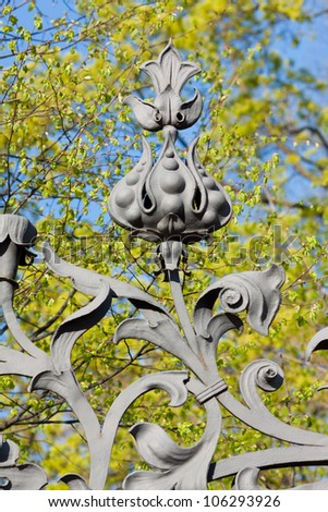 Detail of fence of the Mikhailovsky garden, St. Petersburg, Russia