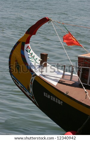 Detail of gondola prow; typical from north Portugal. - stock photo