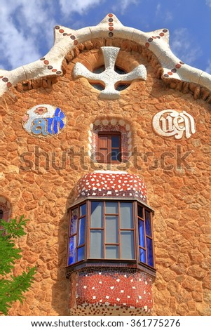 Detail of highly decorated building in Park Guell, Barcelona, Catalonia, Spain - stock photo