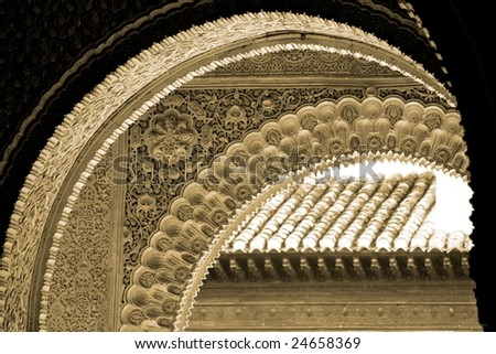 Detail of Islamic art and architecture at the Alhambra in Granada, Spain - stock photo