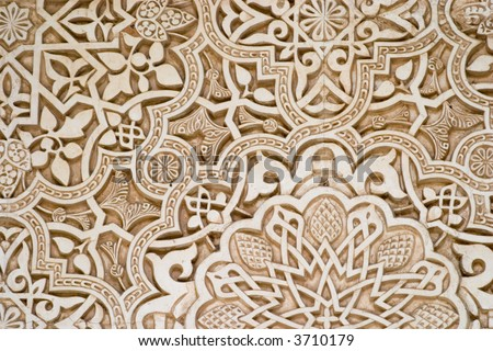 Detail of Islamic script on a wall at the Alhambra, Granada. Carving was done in plaster. - stock photo