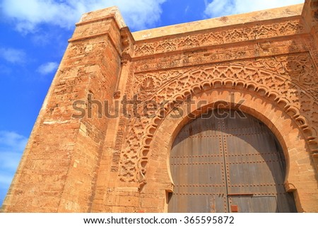 Detail of medieval main gate to the Kasbah of the Udayas in Rabat, Morocco - stock photo