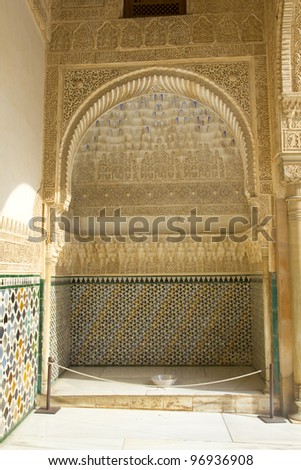 Detail of Nazaries palaces. Courtyard of Arrayanes. Fourteenth century. Alhambra, Granada, Spain