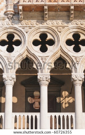 Detail of Palazzo Ducale building located at Venice, Italy - stock photo