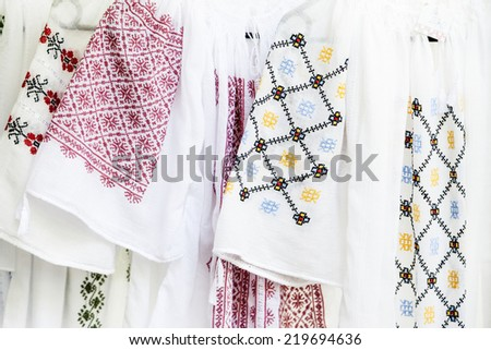 Detail of romanian traditional costume - stock photo
