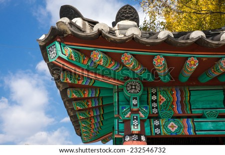 Detail of roof structure of Korean temples - stock photo