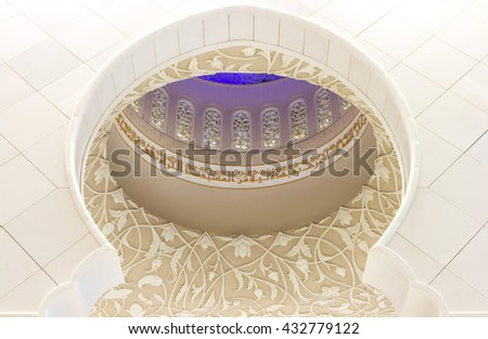 Detail of Sheikh Zayed Grand Mosque in Abu Dhabi, United Arab Emirates - 29/OCT/2014 - stock photo