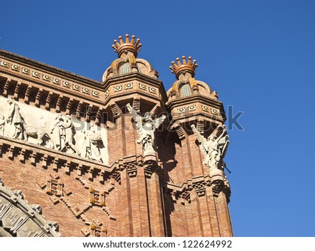 detail of the arch of triumph, Barcelona, Catalonia, Spain - stock photo