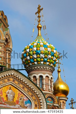 Detail of the Church of the Savior on Spilled Blood, St. Petersburg, Russia - stock photo