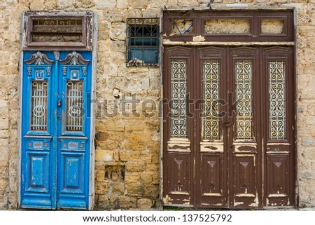 Detail of the Facade with Two Doors in Jaffa, Israel - stock photo