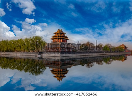 Detail of the Forbidden City with a beautiful reflection in a spring day in Beijing, China. - stock photo