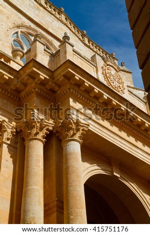 Detail of the front door of the church of old town of Ciutadella, one of the most touristic and picturesque villages in Menorca, Spain