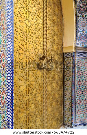 mosaic knobs entrance door mosaic brass door royal stock photo 563474323