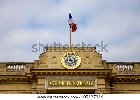 Detail of the National Assembly Monument in Paris - stock photo