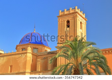 Detail of the rooftop of Santa Maria Basilica in Elche, Alicante, Spain - stock photo