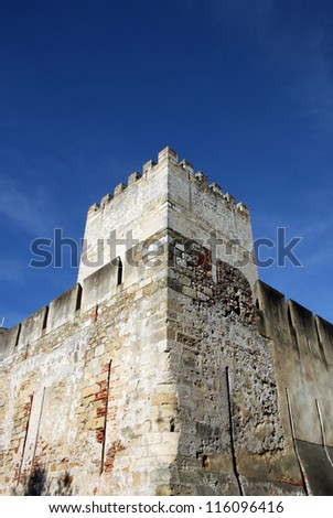 Detail of the Saint George's Castle at Lisbon, Portugal - stock photo