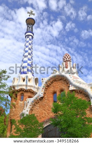 Detail of the specific architecture in Park Guell in the center of Barcelona, Catalonia, Spain - stock photo