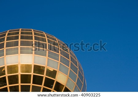 Detail of the Sunsphere