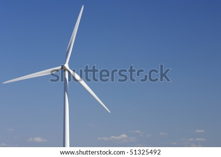 detail of the top of a modern windmill - stock photo
