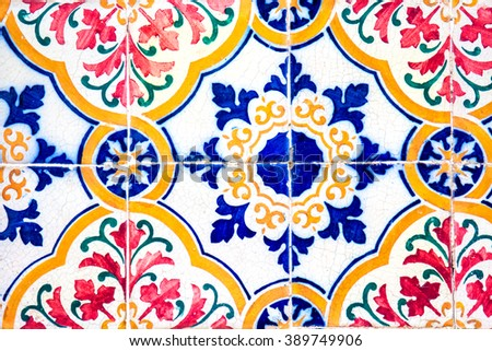 Detail of the traditional tiles (azulejos) from facade of old house in Lisbon, Portugal - stock photo