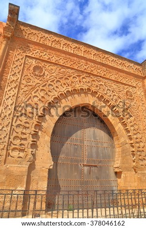 Detail of traditional Berber gate from the Kasbah of the Udayas in Rabat, Morocco - stock photo