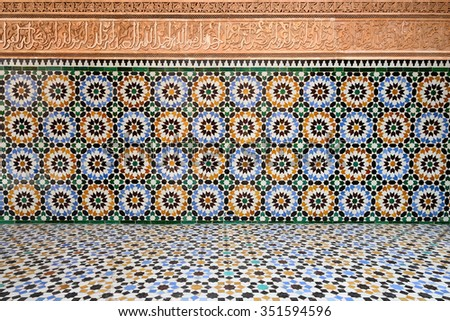 Detail of unusually ornamented Moroccan architecture - stock photo