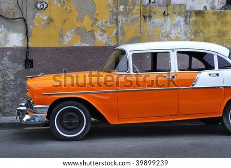 Detail of vintage classic american car on the streets of Old havana - stock photo