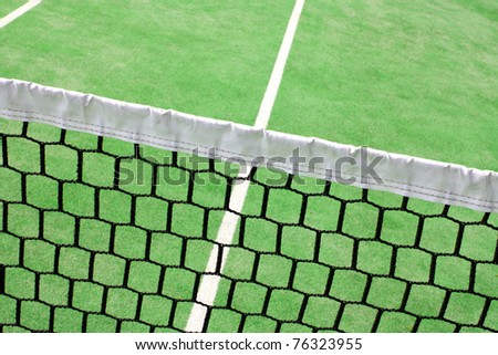 Detail on a tennis court - stock photo