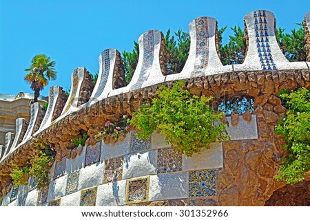 Detail Park Guell by architect Antoni Gaudi in Barcelona, Spain - stock photo