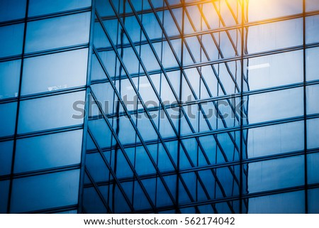 detail shot of modern architecture facade,business concepts,in city of China.