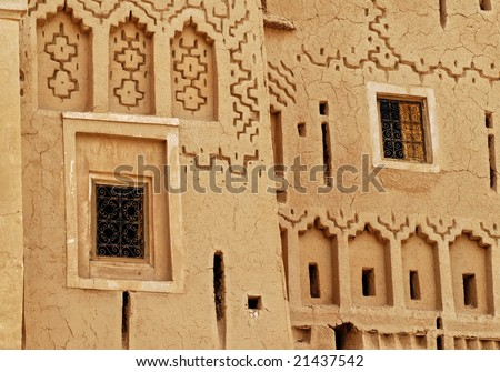 famous windows sahara house stock images royalty free images vectors