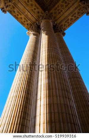 detail with columns of the Pantheon in the Quartier Latin district in Paris, France