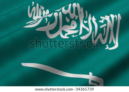 Detailed 3d rendering closeup of the flag of Saudi Arabia.  Flag has a detailed realistic fabric texture. - stock photo