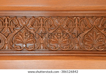 Detailed islamic wood carved design. Islamic design carved on wooden panel. - stock photo