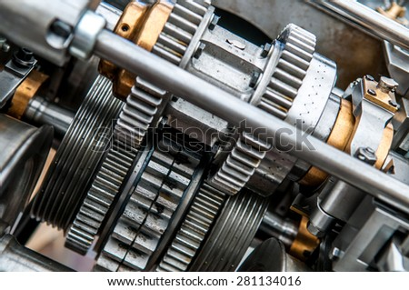detailed picture of gears with shallow DOF - stock photo