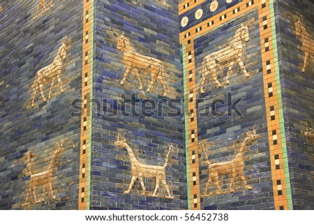 Details of a Babylonian city wall in Pergamon museum ,Berlin - stock photo