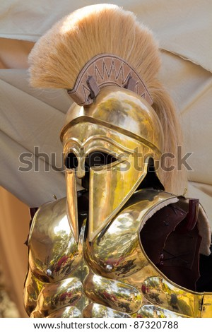 Details of a greek armour - stock photo