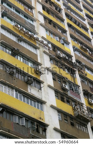 Details of an old industrial building in Hong Kong - stock photo