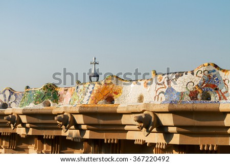 details of  park Guell mosaic bench at summer day, Barcelona, Spain - stock photo