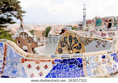 Details on ceramic in the famous park Guell in Barcelona, Spain - stock photo