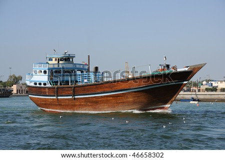 Dhow at Dubai Creek, United Arab Emirates - stock photo