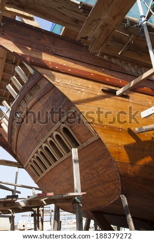 Dhow yard in Sur, Oman - stock photo