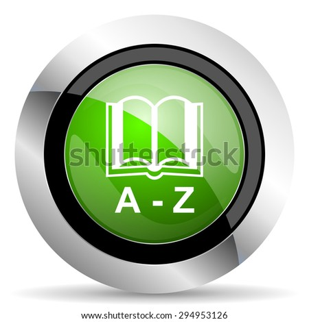 dictionary icon, green button