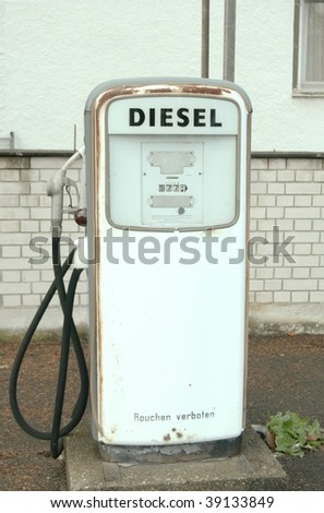 diesel fuel pump - stock photo