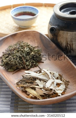 Different kind of Chinese herbal medicine  - stock photo